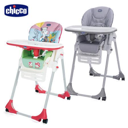 chicco Polly Easy 兩段式高腳餐椅