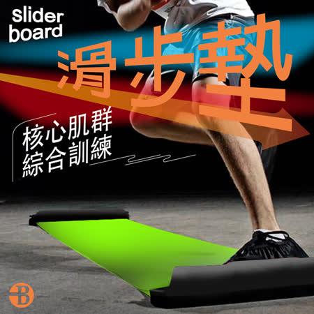 綜合訓練墊/滑步墊
