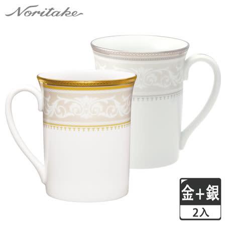 日本Noritake 皇家花園馬克杯對杯