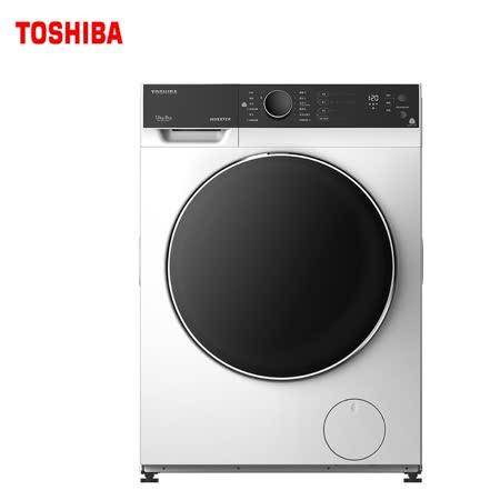 TOSHIBA 東芝 12KG 洗脫烘滾筒洗衣機