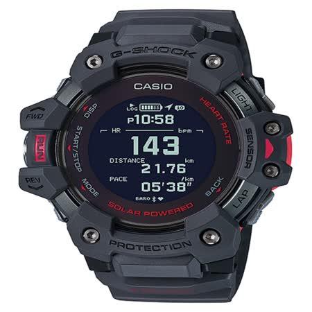 CASIO 心率偵測 x GPS衛星定位 藍芽多功能腕錶 GBD-H1000-8