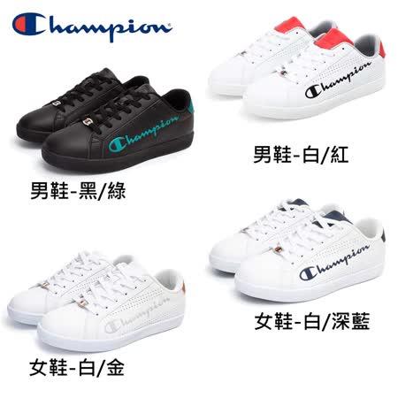 【APP限定】【Champion】 COURT PUNCHING 運動休閒鞋 男女鞋 (任選)