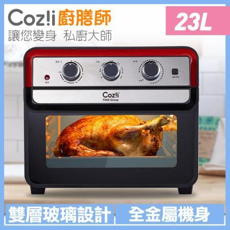 Coz!i廚膳師 23L氣炸烤箱