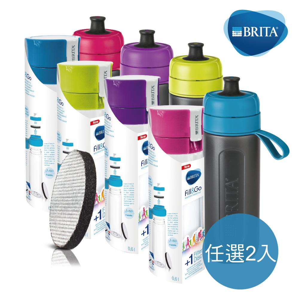 【德國BRITA】Fill&Go 濾水瓶600ml(內含1入濾片) - 任選2瓶