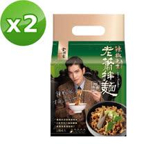 金博家辣椒先生 老蕭拌麵-塔香微辣(150gx4包)*2袋(效期2021/6/27)
