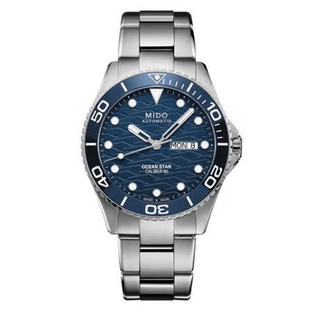 MIDO美度 Ocean Star海洋之星 陶瓷圈潛水機械腕錶