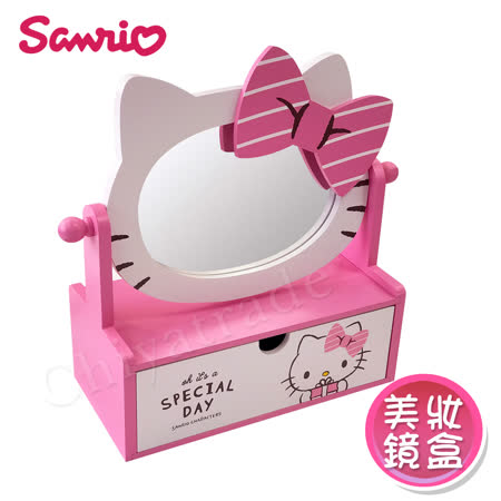 Hello Kitty 單抽大化妝鏡收納盒