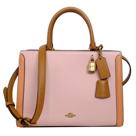 COACH粉紅駝橘拼色全皮硬版手提/斜背鎖頭包