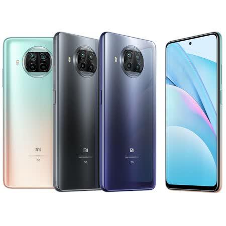小米 10T Lite 6G/128G 6.67吋5G手機