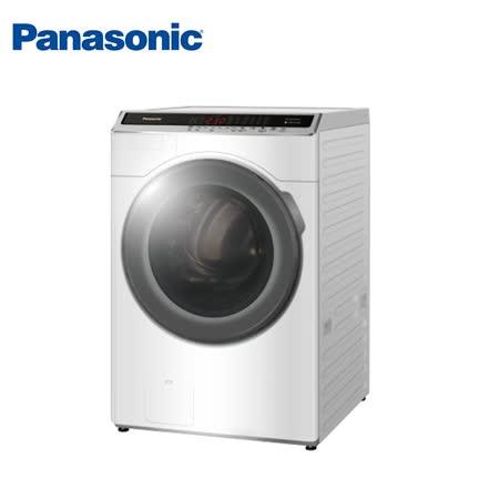 Panasonic 國際牌 14KG 洗脫烘 NA-V140HDH