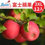 [甜露露]美國華盛頓蘋果3XL 12入(4.2kg)