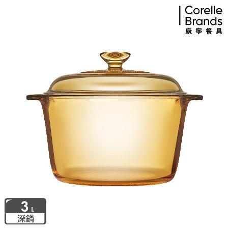 Vitroflam 3.0L晶耀透明鍋