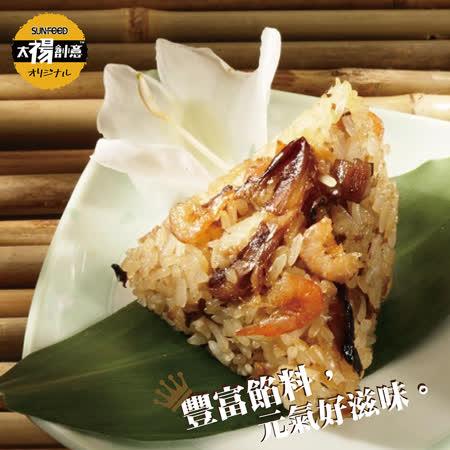 太禓食品  野薑花粽(20顆)