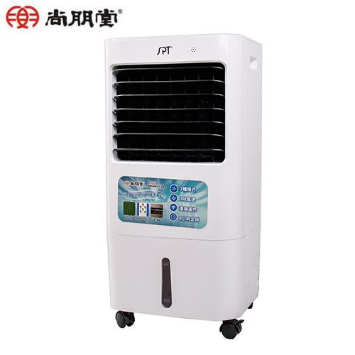尚朋堂 20L 微電腦水冷扇SPY-E200