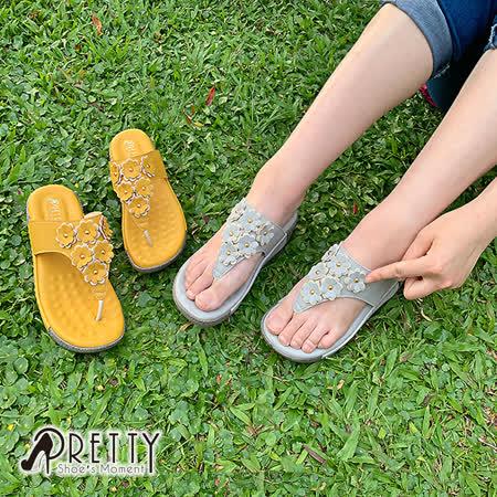 Pretty 小花厚底楔型拖鞋
