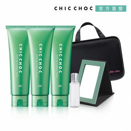 CHIC CHOC 回購冠軍植萃潔顏買三送三組
