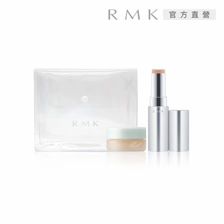RMK 光澤美顏優惠組(2色任選)