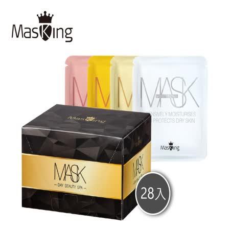 Masking 膜靚 剔透肌智面膜28片