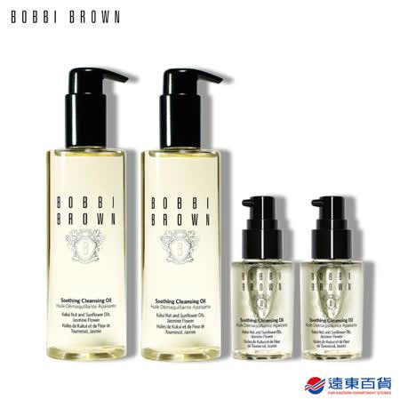 BOBBI BROWN 芭比波朗 茉莉淨妝油雙瓶組