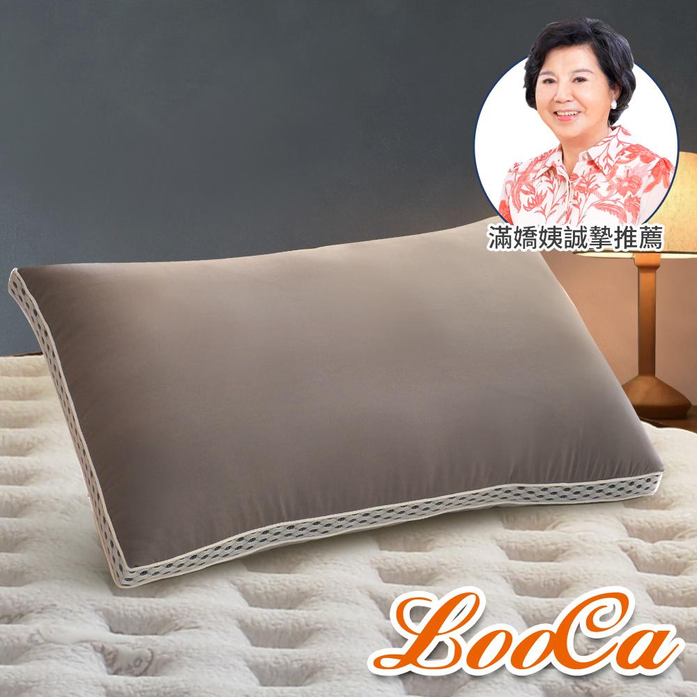 【LooCa】抗菌石墨烯飯店級立體枕(1入)