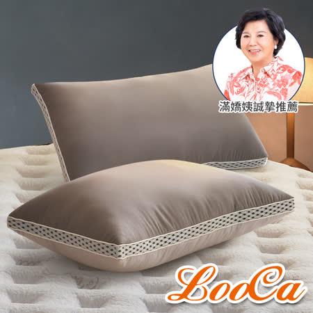 抗菌石墨烯 飯店級立體枕(2入)