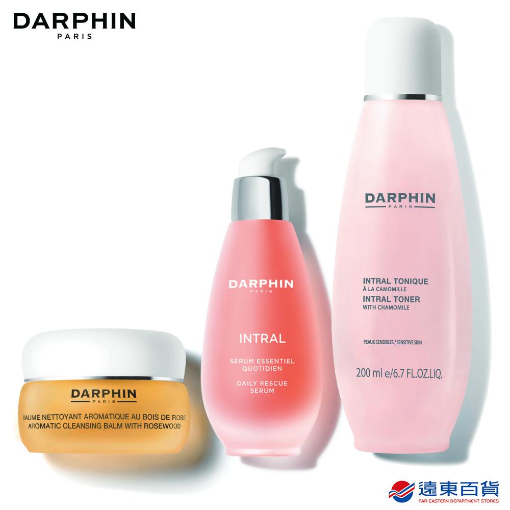 【官方直營】DARPHIN 全明星療癒粉紅組