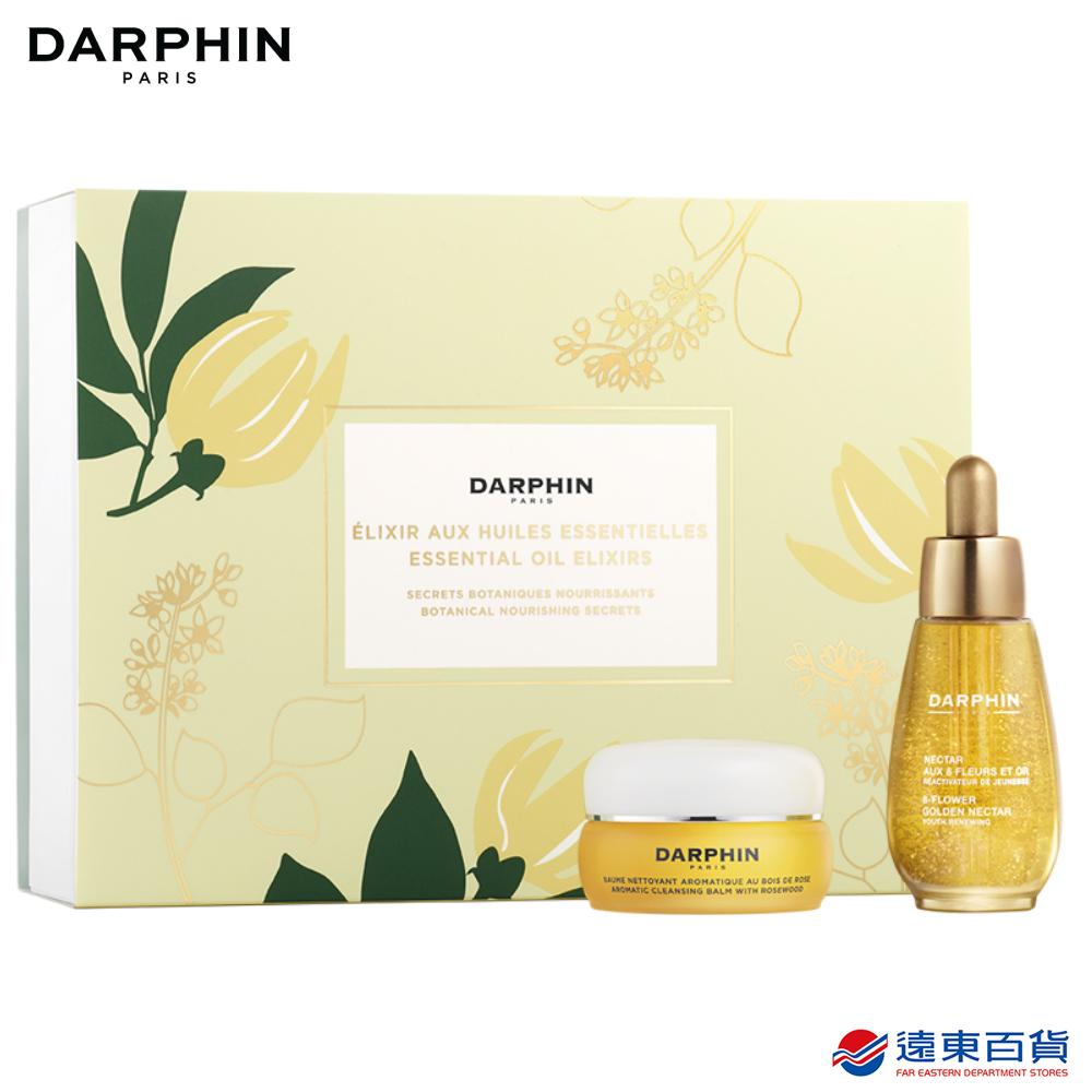 【官方直營】DARPHIN 百妍24K黃金光燦組