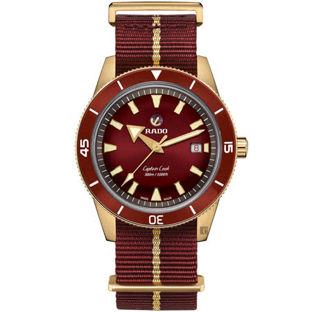 RADO 雷達 庫克船長青銅自動機械錶
