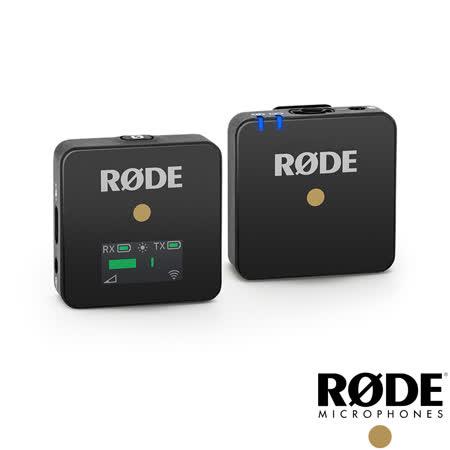 RODE Wireless GO 小型無線麥克風