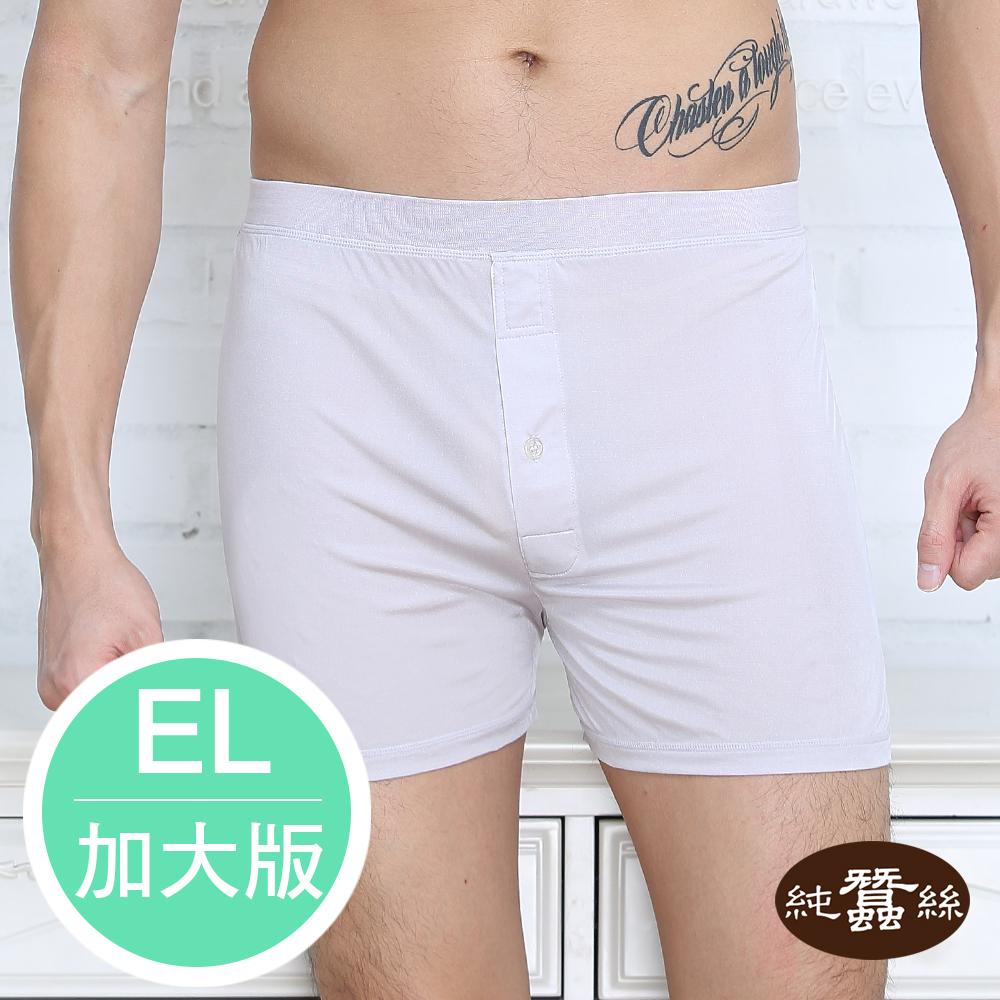 【岱妮蠶絲】DM1309E純蠶絲42針70G男高腰四角褲(銀灰)-EL加大尺碼
