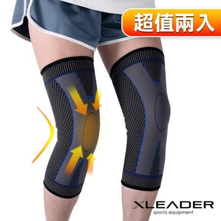 LEADER X戰神 透氣加壓  運動防護腿套 灰藍 2只入