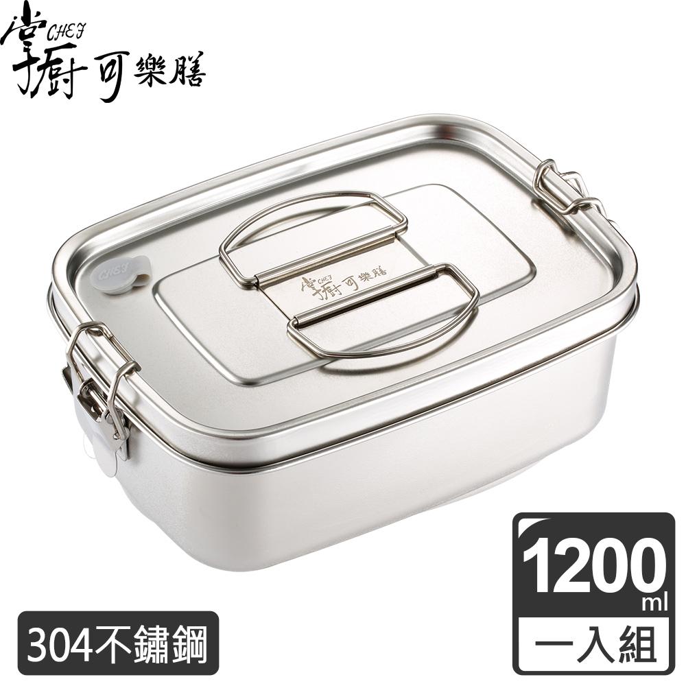 (任選)掌廚可樂膳 禾家單層不鏽鋼便當盒1200ml(扣環式)
