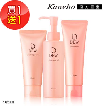 Kanebo 佳麗寶 DEW水潤潔膚洗顏