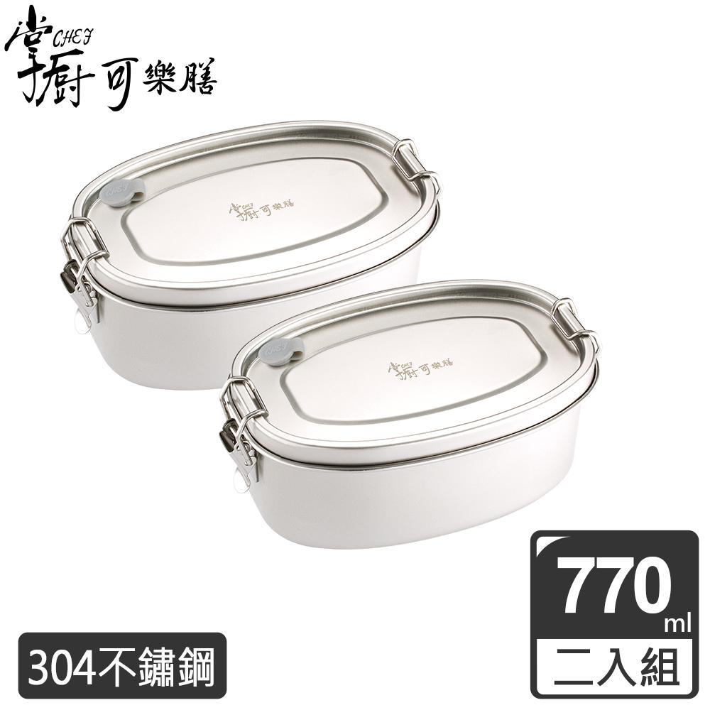 掌廚可樂膳 禾家單層不鏽鋼橢圓便當盒770ml(2入組)