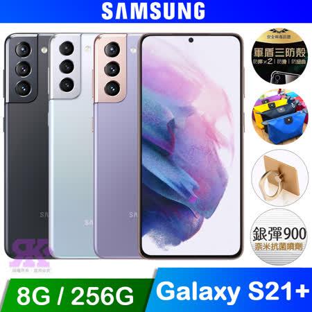 Samsung Galaxy Galaxy S21+ 8G/256G