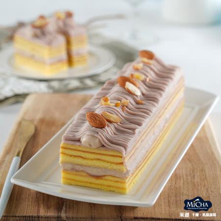 【米迦】 芋見千層蛋糕