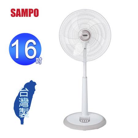 SAMPO聲寶  16吋機械式立扇