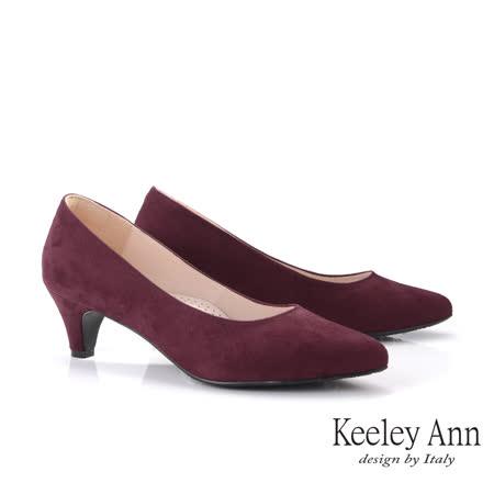 Keeley Ann MIT素面尖頭中跟鞋