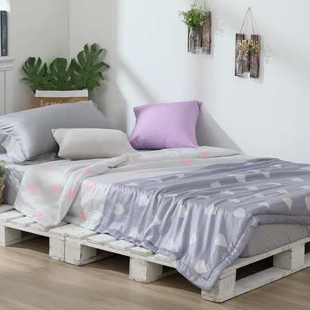 LAMINA 天絲涼被5X6.5尺-心動-粉紫