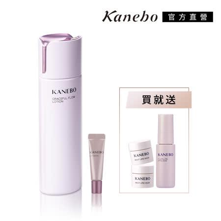 Kanebo 佳麗寶 KANEBO萃齡豐盈化妝水