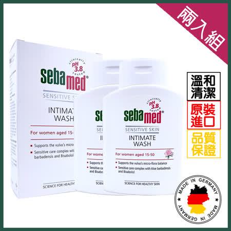 德國Sebamed  pH3.8護潔露200ml*2入