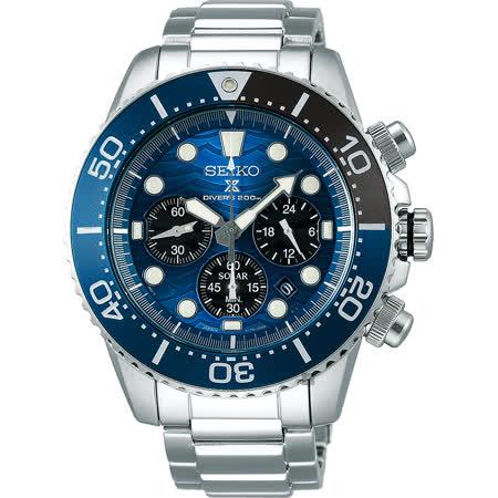 SEIKO精工 PROSPEX 愛海洋 特別版大白鯊太陽能計時錶