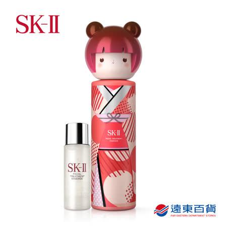 SK-II 青春露230ml