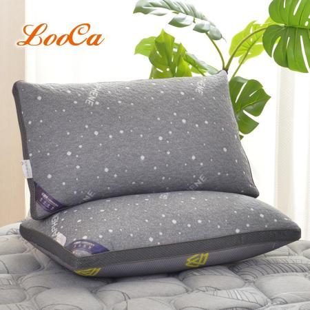 抗菌石墨烯 乳膠獨立筒枕(2入)