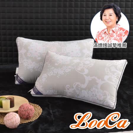 石墨烯遠紅外線 三段式獨立筒枕(2入)