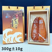 頂級特大 野生烏魚子典藏禮盒 (300g±10g /單片)
