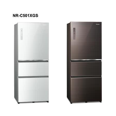 Panasonic 500L  冰箱 NR-C501XGS