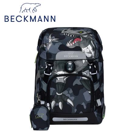 【Beckmann】兒童護脊書包 22L -酷帥黑恐龍