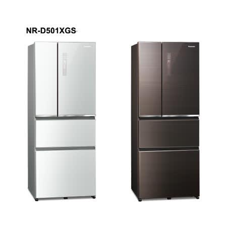 Panasonic 國際牌 500L 變頻冰箱 NR-D501XGS
