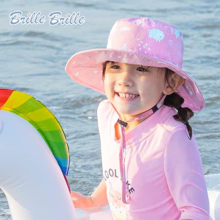 DabbaKids瓦拉 幼童防曬雙面帽2入組